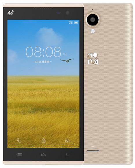 全新入門 4G 手機 and! A1,內置 3,000mAh 電池,激安價 HK$738,不設數量上限。