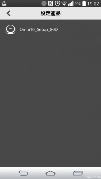 透過《Harman Kardon Controller》app,用家可輕鬆將 Omni10 連接至網絡之中,作網絡串流音樂播放。