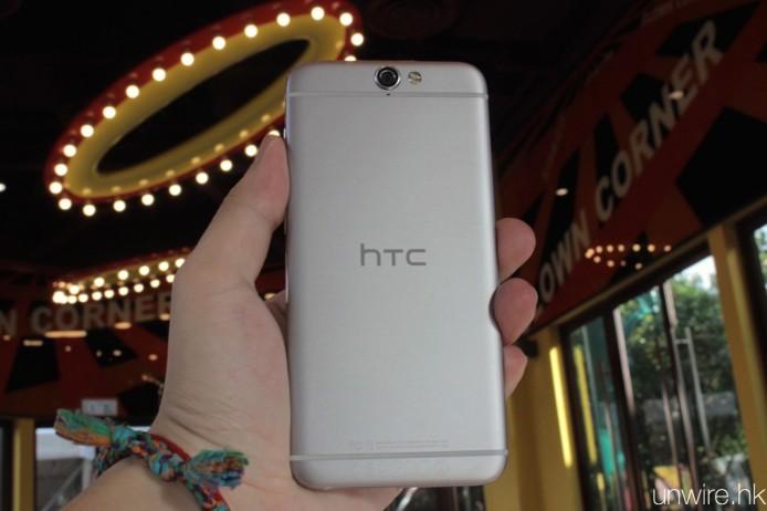 htcA902