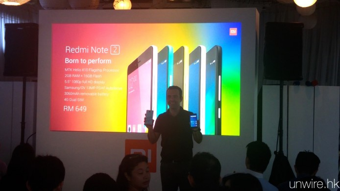 redmiNOTE2international75