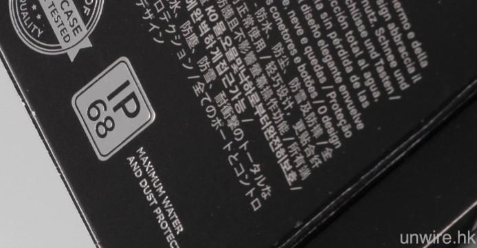 LifeProof Fre 的 case 包裝上標明了 IP 68 ,顯示它能夠達到防水防塵的最高標準。