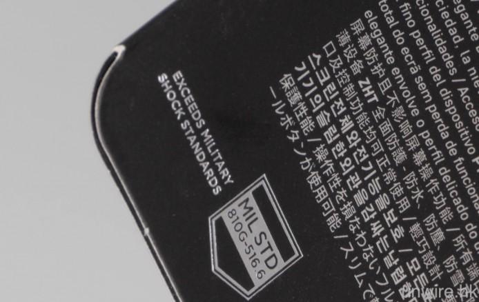 留意包裝上面寫上了 MIL-STD 810G-516.6 的認證,證明其防撞性能非常好。