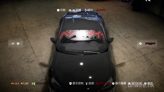 Need for Speed™_20151103010328
