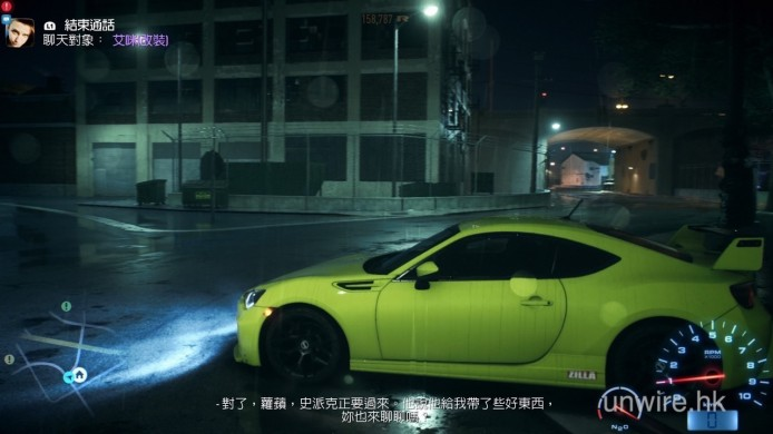 Need for Speed™_20151103013356