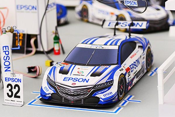 免費用紙自己砌!Epson 官網提供 Honda NSX 紙模型圖檔