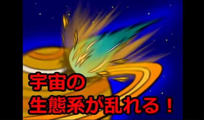 2015-12-10 17_54_37