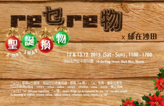 2015-12-11_142141