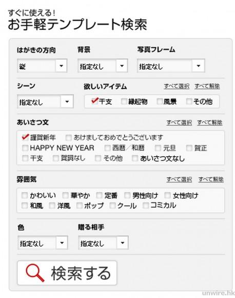 2015-12-31 17_24_33_wm