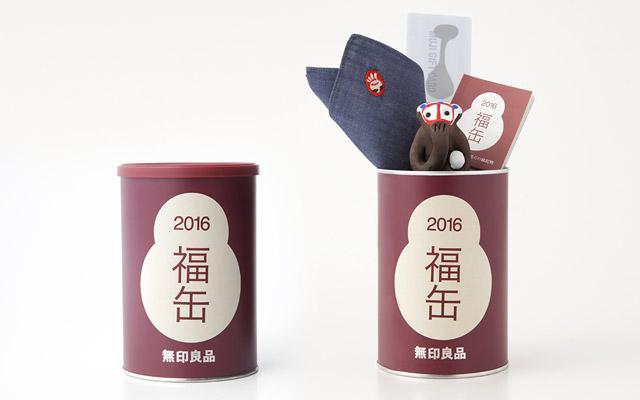 201512_fukukan