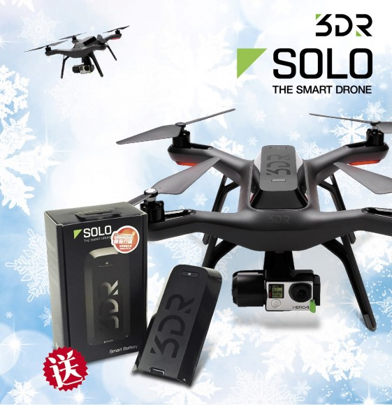 3DR_Solo_Christmas