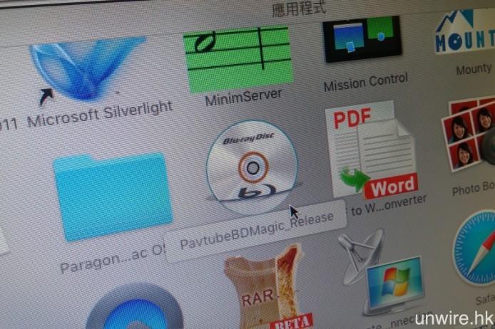 《Pavtube BDMagic》是其中一個軟件能夠移除各種 BD 複製保護系統的軟件。