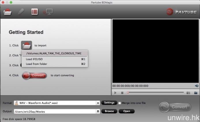 開啟《Pavtube BDMagic》程式之後,你需要揀選想轉換的 BD。