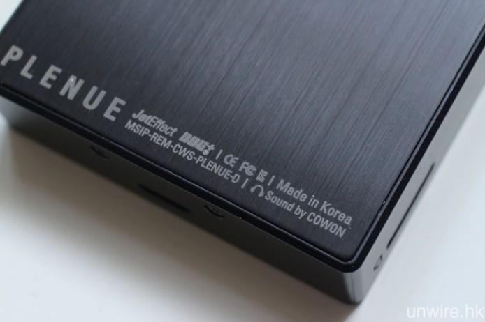 與其他同系型號一樣,Plenue D 亦是韓國製造。