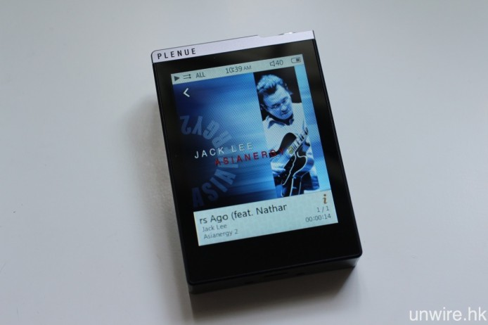 播放歌曲時亦可選擇以全屏幕方式顯示。