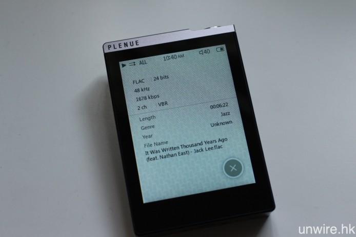 在全屏幕顯示時按右下角的「i」鍵,則可顯示歌曲資訊。