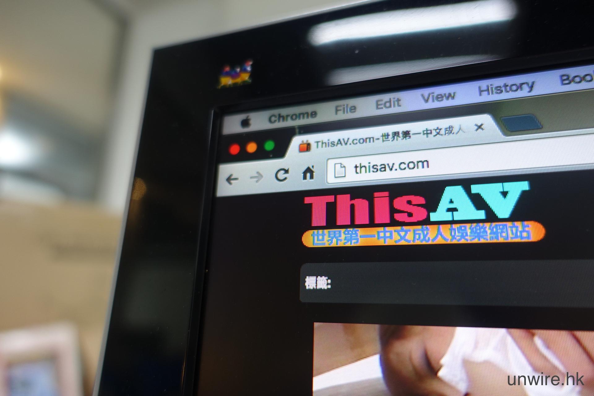 ThisAV 專訪 !解開「技術」問題 - 用 Flash 唔轉 HTML5 ? 低清 ? 無 iOS APP