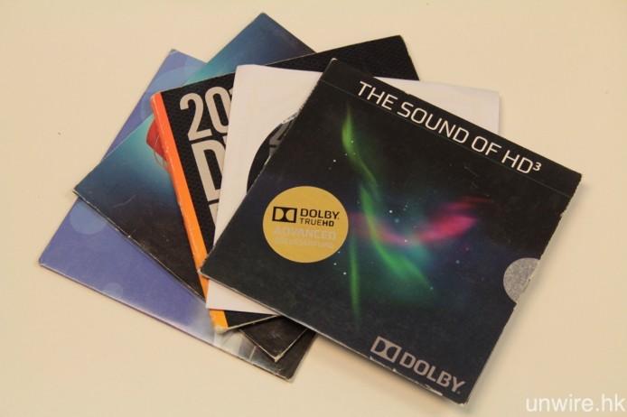 近數年的 DTS 及 Dolby 演示碟中,艾域近 9 成都擁有,當中大部分都是看了一次就收入櫃中,唯獨是 12 年的《Dolby The Sound of HD3》較為令艾域有印象。