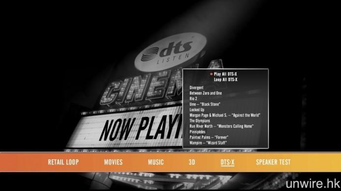 突然於 CES 2015 宣布推出的 DTS:X,在該會場內派發的《DTS 2015 Demo Disc》,亦已收錄了 11 段採用該音效的片段。