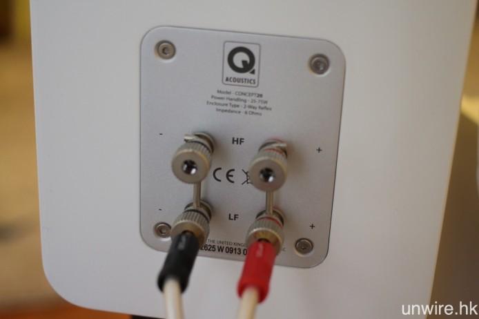 喇叭基本的連接方法分為夾線(上圖)、蕉插(下圖)及叉插,前者基本適用於任何喇叭。接駁時緊記擴音機應處於關機狀態,而喇叭線的金屬線芯亦不宜過於外露。