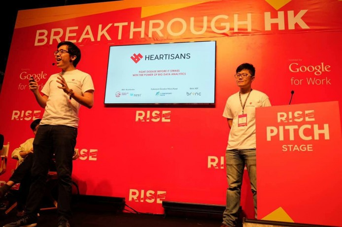 Heartisans Breakthrough Rise