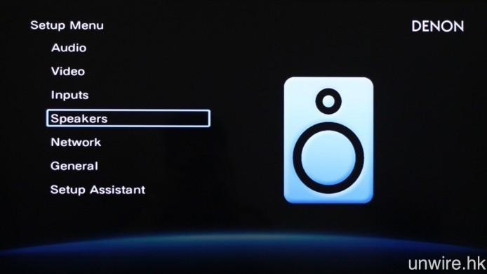 大部分擴音機在連接咪高峰時,就會自動跳入自動音場校正模式。至於 AVR-X3200W 亦可手動進入設定選單中的 Speakers 選單,開始進行校正。