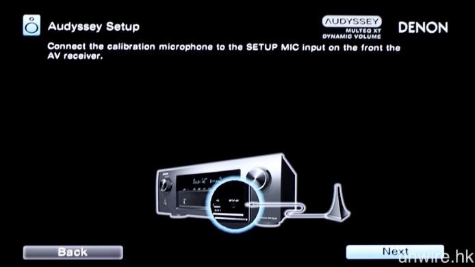 之後就可以將咪高峰連接至擴音機,開始相關設定。