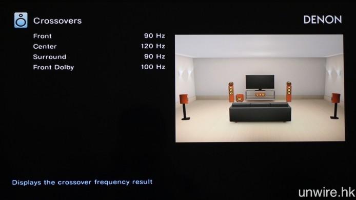 每個喇叭的分頻點,則可根據該喇叭的產品資料,將之設定為頻率響應範圍下限數值即可,設定數值之下的聲音頻率則會切斷,並由超低音喇叭負責輸出相關頻率的聲音。