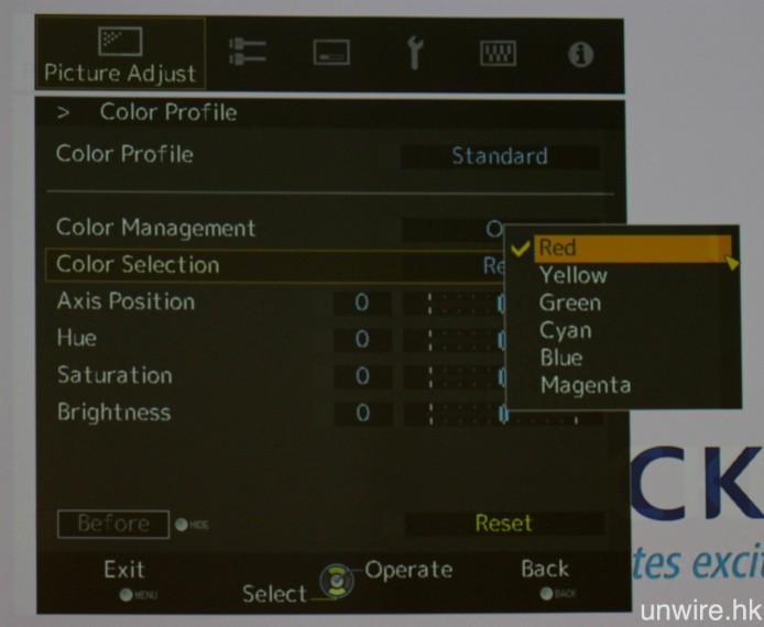 顏色管理系統則改為 6 軸式設定,迎合專業發燒級用戶的使用習慣。