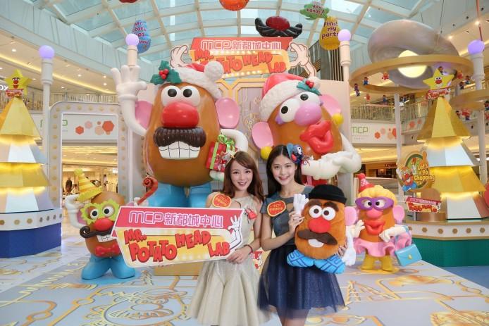 MCP新都城中心x Mr. Potato Head Lab_2