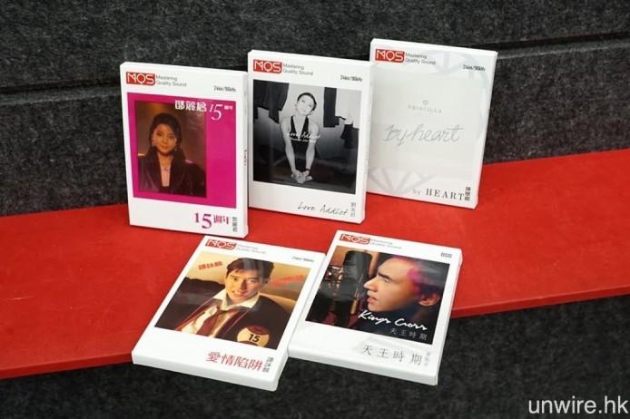 Groovers+ 剛推出的第二批 MQS 專輯共有 5 款。
