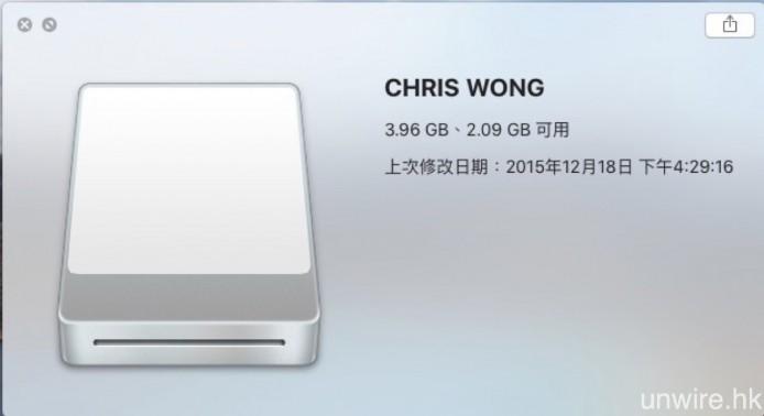 與其他 MQS 專輯一樣以 MicroSD 收錄,總容量為 4GB。