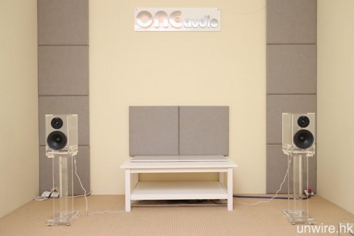 兩聲道產品方面,ONEAudio 亦將會推出 ONEclassic 喇叭,採用 165mm 低音單元及 20mm 高音單元,亦內置 DECT 無線訊號接線電路,即場試聽低頻及高頻表現都叫艾域感到滿意,唯獨中頻尚欠通透感。