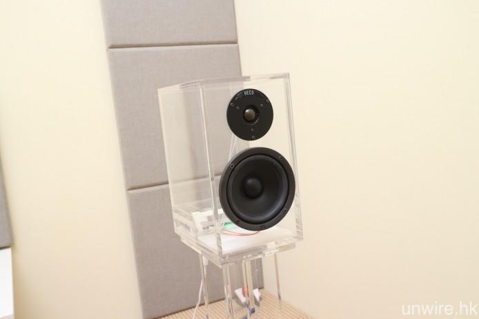 喇叭音箱以德國製全透明亞加力製成。