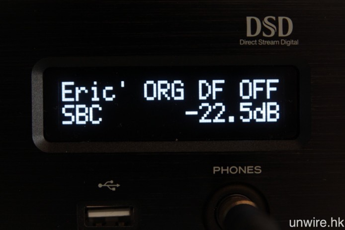 藍牙連線則支援 aptX、SBC 及 AAC 解碼。