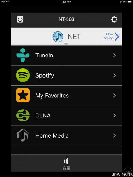 若要串流播放 DLNA 伺服器的音樂檔案,用戶必須使用《TEAC HR Remote》(iOS)或《TEAC AVR Remote》(Android)專用 apps。