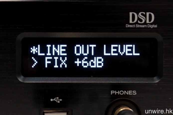 Line Out 設定則可選擇 Fix 0dB、Fix +6dB 及 Variable,方便用戶因應連接的不同器材而進行匹配的設定。