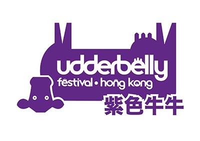 Udderbelly-Festival-Hong-Kong_400x282