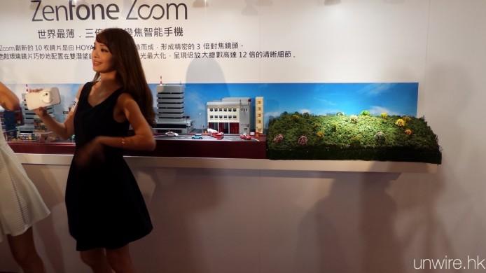 ZenFoneZoom63