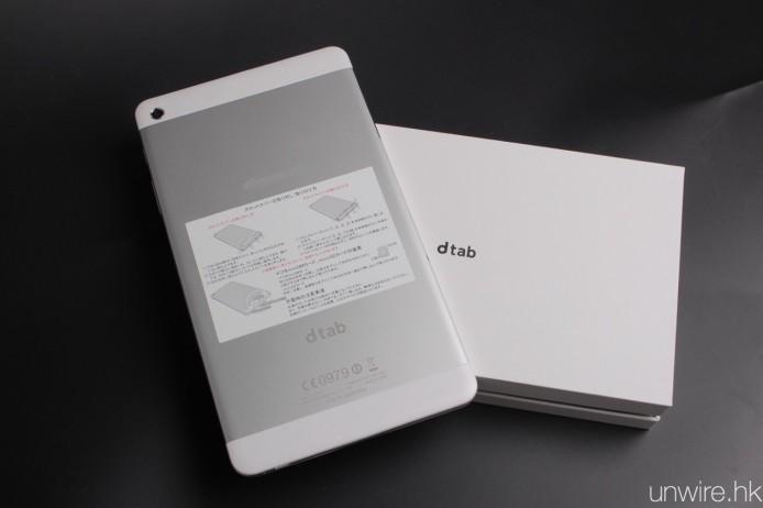 dtab02