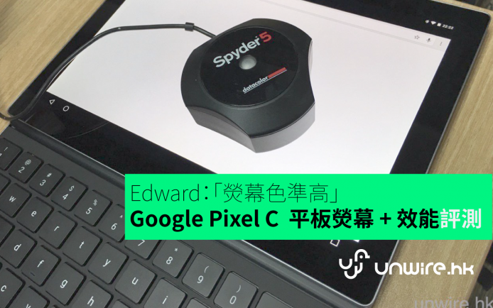 googlepixelc2