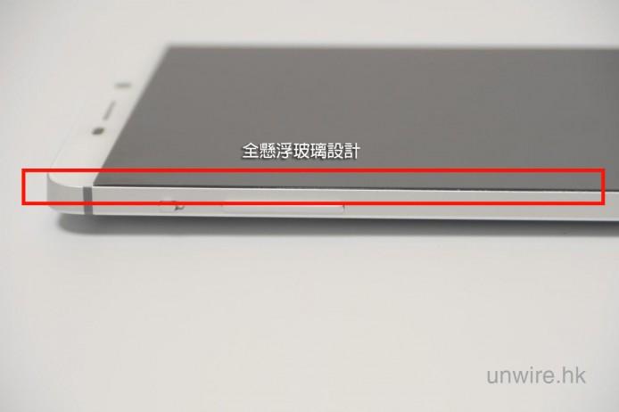 unwire03_edit