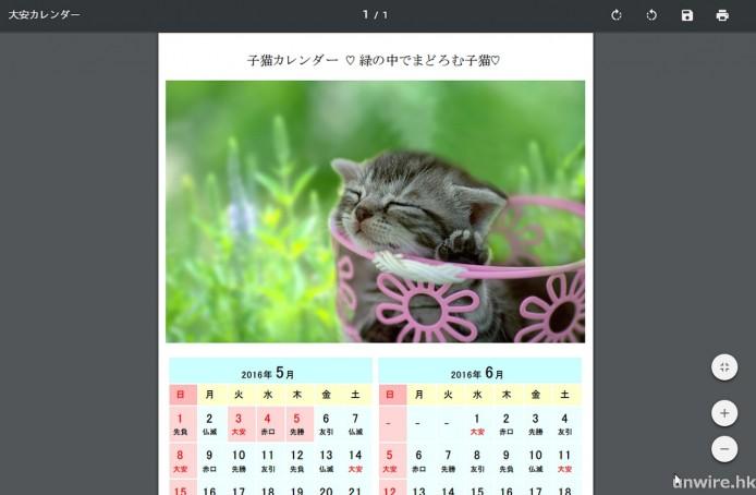 2016-01-07 18_42_44_wm