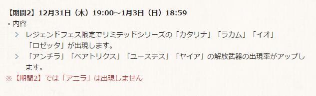 2016-01-08 14_19_27