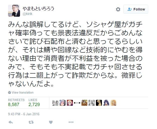 2016-01-08 18_09_56