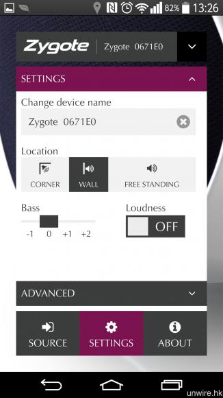 在「設定」選項中,更可選擇擺放位置、Bass 及 Loudness 等 EQ 均衡器調校。