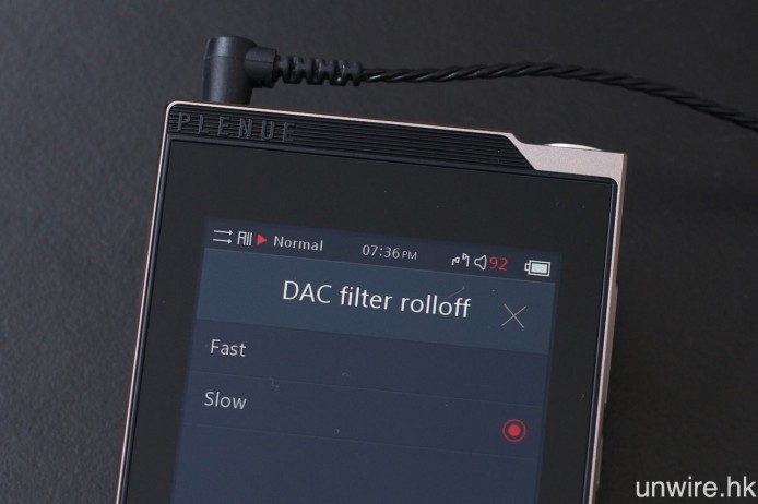 除了配備 50 種預設及 16 個自訂的 JetEffect 7 EQ 均衡器模式外,PLENUE S 還提供「DAC Filter rolloff」濾波滾降設定。