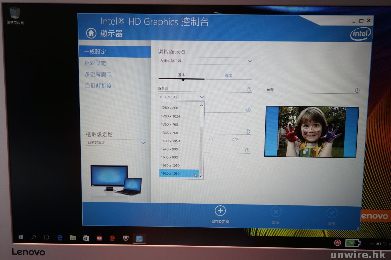 進軍打機領域!Lenovo 打機檯機 IdeaCentre Y700 初步測試