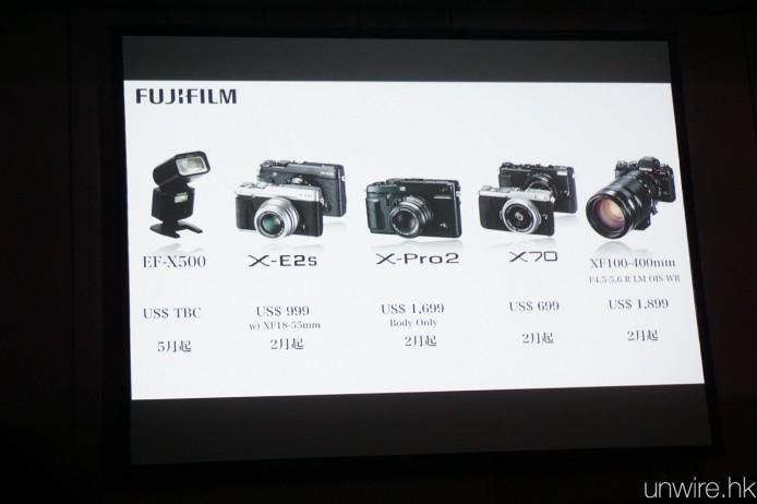 FujiflimJAN114