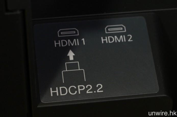 HDCP 2.2_01