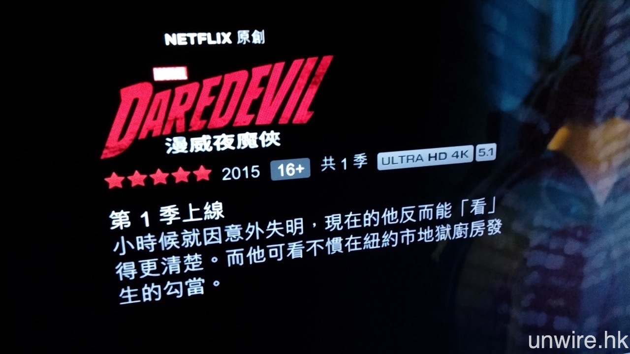 睇Netflix 4K 要HDCP 2 2 ? 艾域教你如何分別新舊HDCP 規格| 香港UNWIRE